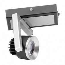 Lampa Led, montaj aparent, 5W, 4200K, grafitat, IP20