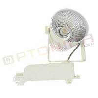 Proiector Led de interior 12W COB corp alb lumina neutra - Optonica Led OPT_FL5120