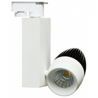 Proiector Led directional pe sina, 15W, 4000K, 220V, COB, lumina alb natural - Lightex 404AL0004030