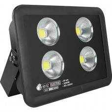 Proiectoare led - Proiector HOROZ PANTER-200 2700K/4200K/6400K 200W IP65 - Horoz Electric 068-005-0200